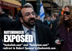 """Islam Scholar"" Robert Spencer Exposed"