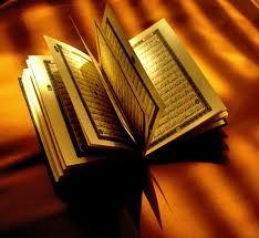 Free_Qurans