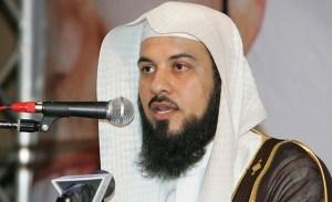 Mohammad Al-Arifi