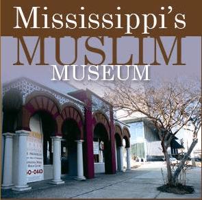 Mississippi_Muslim_Museum