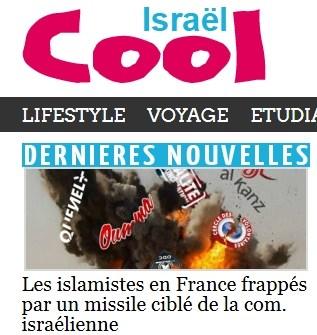 coolIsrael.fr