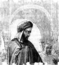 ibn-nagrela