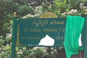 ElZahra_Mosque