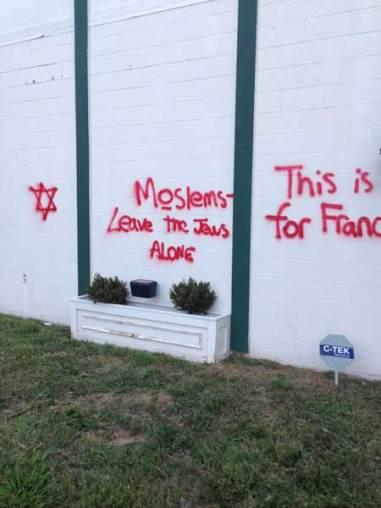 Kentucky_Mosque_Vandalized