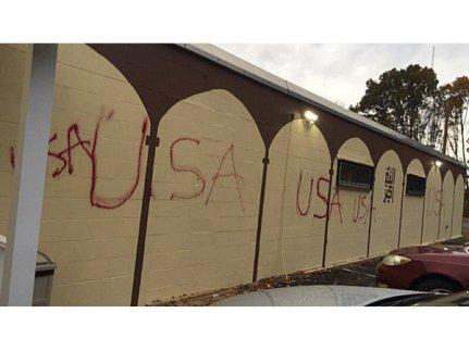 Burlington_Mosque_Vandalized